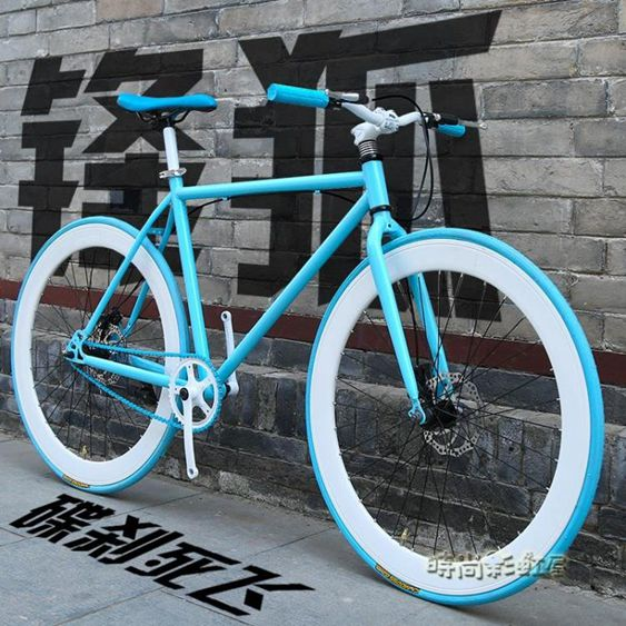 鋒狐26寸死飛自行車活飛雙碟剎實心胎充氣胎自行車成人學生男女  全館免運