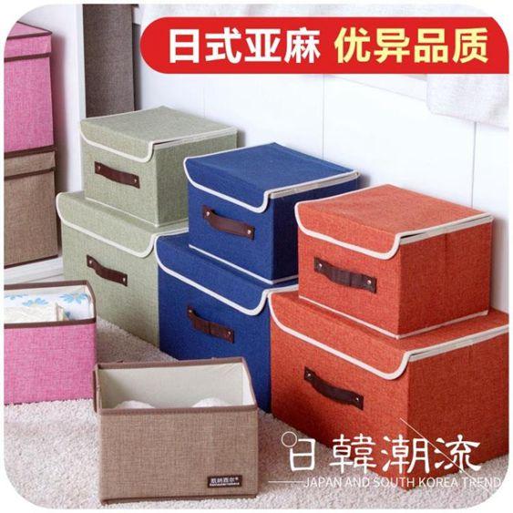 收納整理箱 居家家 大號布藝收納箱兒童玩具收納筐 可折疊衣物收納箱子整理箱