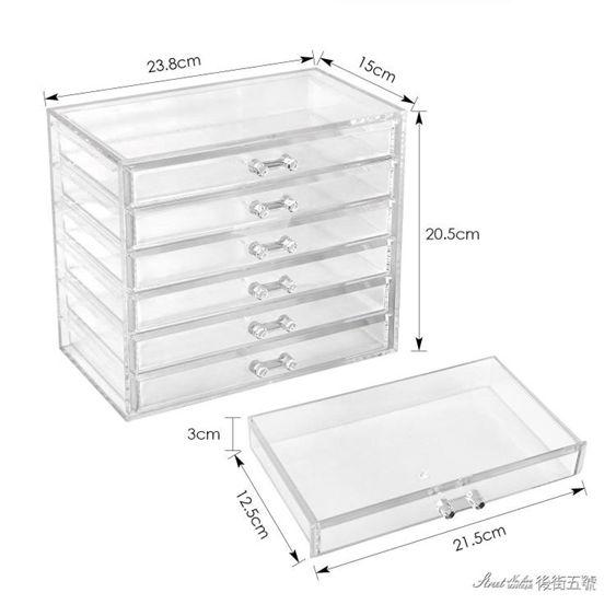 桌面抽屜亞克力透明化妝品收納盒大號梳妝臺塑料化妝盒 置物架