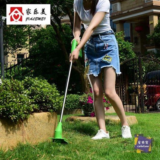 割草機 家樂美 充電式電動割草機打草機神器家用除草機小型多 草坪機