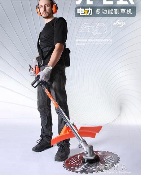 割草機-電動割草機充電式小型打草機除草機背負式園林家用多 收割灌機