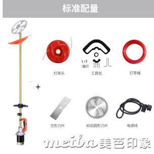 無刷電動割草機小型打草機割灌機收割稻機充電式多 家用除草機
