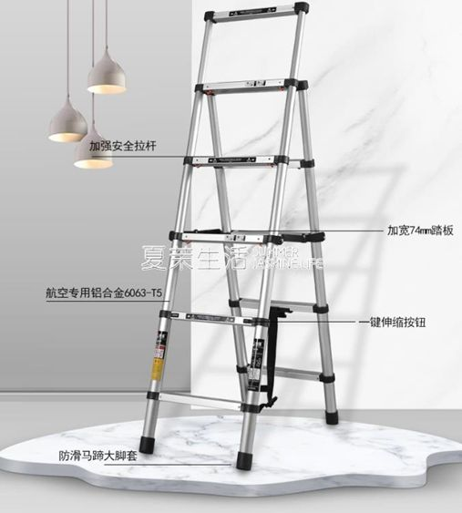 折疊梯 梯子家用折疊人字梯伸縮梯子鋁合金工程梯五步便攜多 折疊樓梯