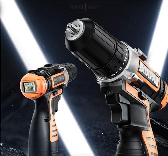 手電鑽蝦牌12V鋰電鑽充電式手槍手鑽多 家用電動螺絲刀工具小手電轉