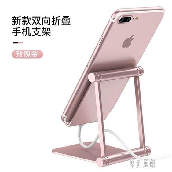平板支架手機支架桌面簡約懶人床頭手機架調節便攜支撐架萬能通用 LR11177  全館免運