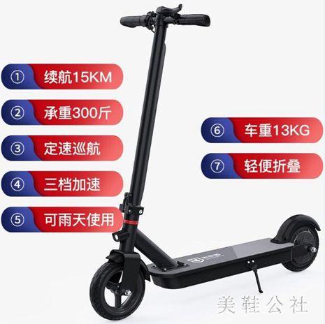 成人折疊電動滑板車代駕鋰電電動車代步車男女迷你踏板電瓶車 CJ4444  全館免運