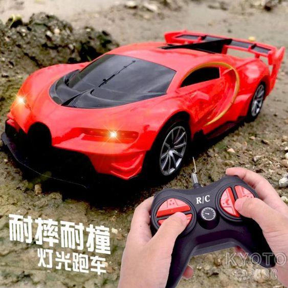 遙控賽車 兒童遙控車玩具車汽車9可充電跑車賽車小男孩電動燈光耐摔益智力6  全館免運