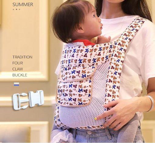 嬰兒背帶前抱式前后兩用寶寶小孩背帶抱帶多功能輕便簡易夏季透氣