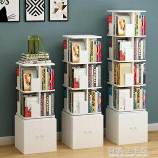 創意旋轉樹形書架落地書櫃學生用置物架兒童小書櫃簡約儲物櫃收納  全館免運