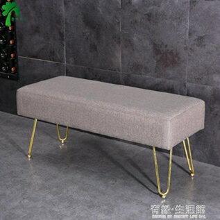 換鞋凳北歐床尾凳輕奢服裝店長條凳網紅沙發簡約腳踏試衣間長凳子  全館免運