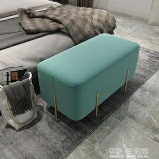 北歐家用網紅梳妝凳鞋櫃換鞋凳門口穿鞋凳坐凳沙發凳臥室床尾凳  全館免運