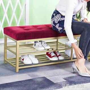 換鞋凳家用穿式鞋櫃門口收納小北歐創意床尾長條凳鐵藝簡約儲物凳  全館免運