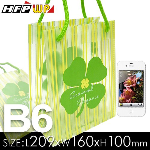 一個只要28元 HFPWP  B6手提袋 幸運草 PP環保無毒 防水台灣製 BLK319