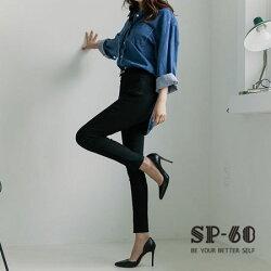 韓國 SP-68 Magic Pants 提臀顯瘦魔術褲 長褲 貼腿 修身 顯瘦 緊身 彈力 鉛筆褲 窄管褲【N202411】