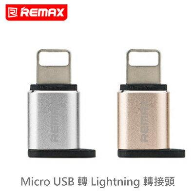 REMAX 原廠 Micro USB 轉 Lightning 轉接頭 iPhone 7 6 6S Plus 5S 傳輸線