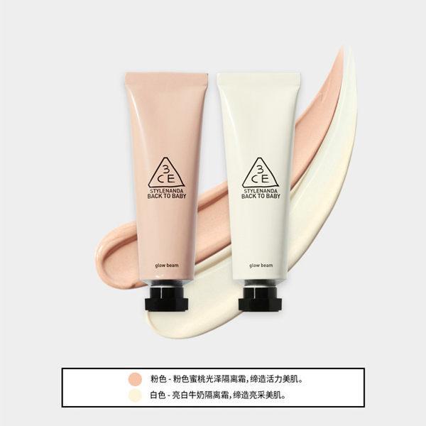 韓國 3CE 珠光妝前乳提亮霜 隔離霜 打底霜(30ML) 【庫奇小舖】