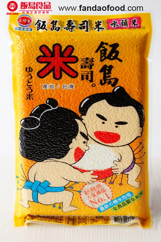 飯島三好壽司米(1公斤)