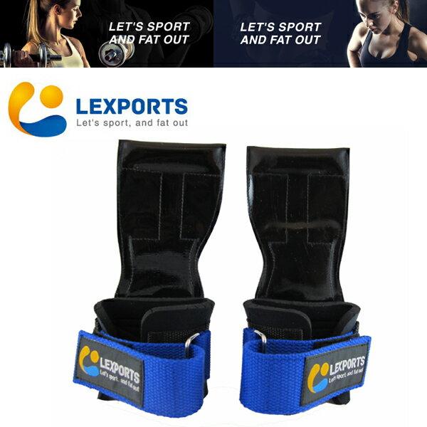 LEXPORTS 勵動風潮 / 專業重訓健身拉力帶 / Power Gripps PRO 男用專業版 / 重訓助握帶 / 健身助力帶