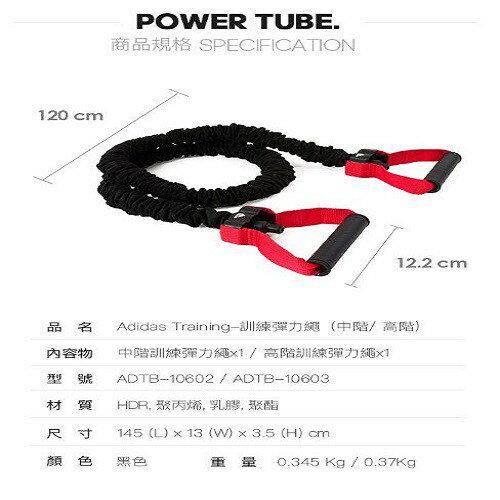【Adidas愛迪達】中階訓練彈力繩 (ADTB-10602) 7