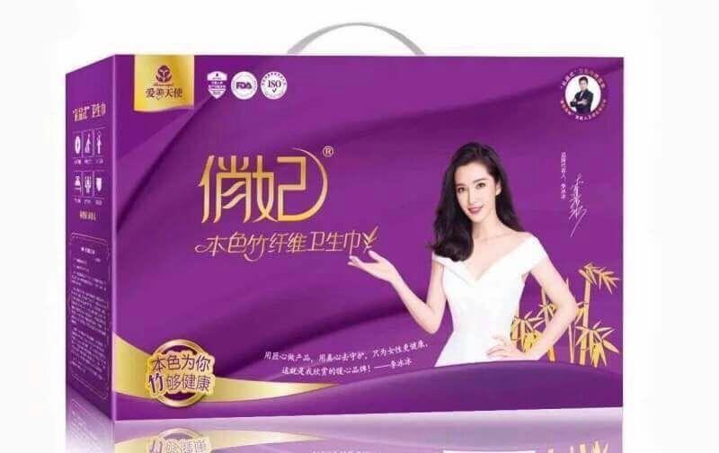 俏妃本色竹纖維衛生棉