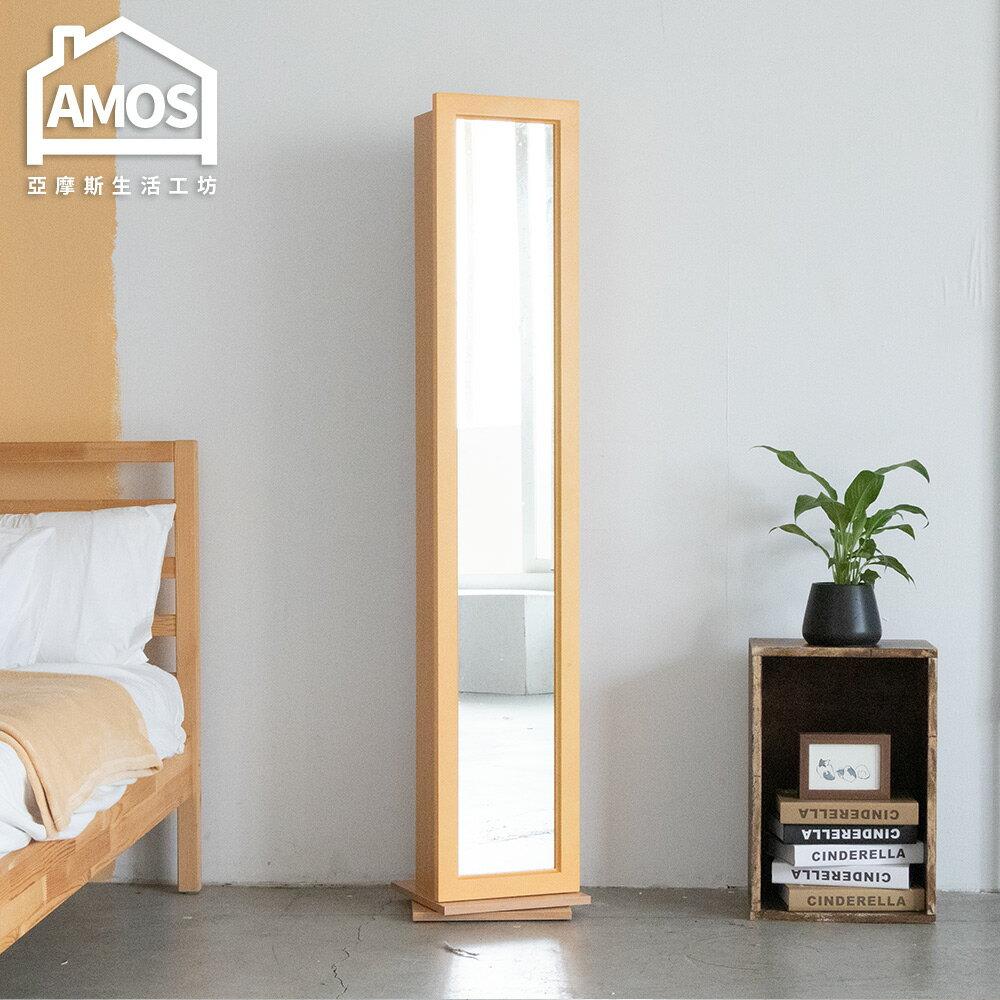 穿衣鏡 立鏡 壁鏡 【MAA004】古典美人旋轉收納穿衣鏡Amos 3