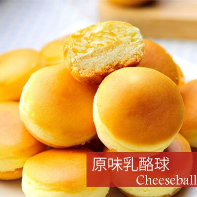 買就送▸原味乳酪球3入【季節限定】草莓乳酪球一盒32入+原味乳酪球一盒32入(含運)【杏芳食品】 5