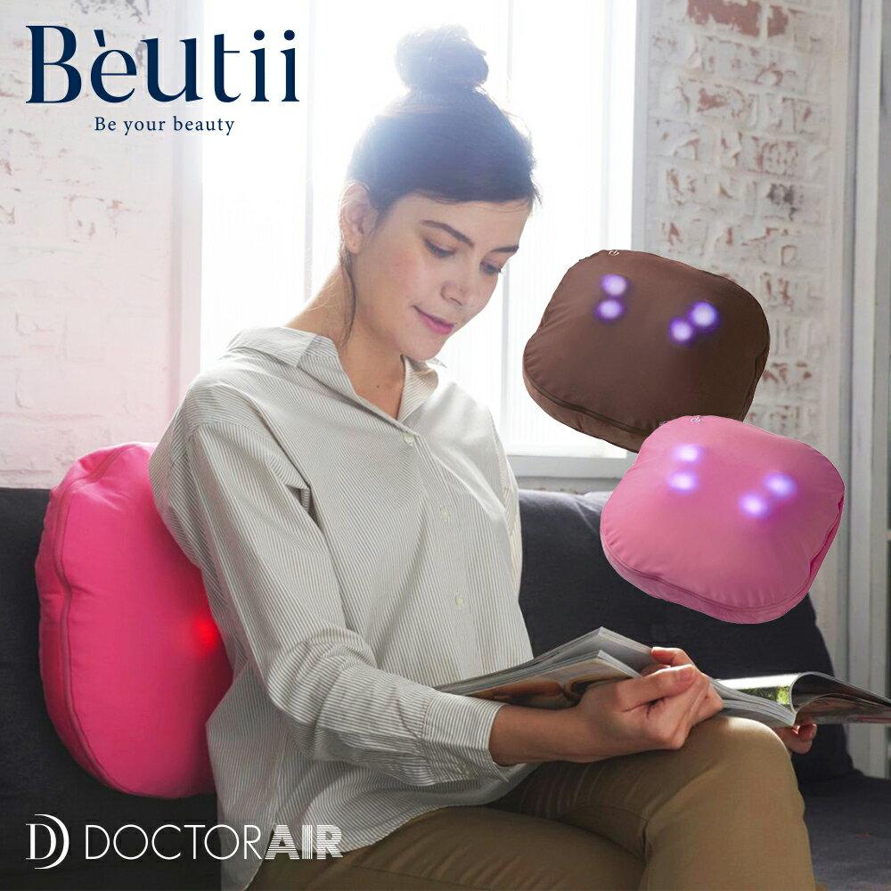 【加贈ONPRO手持風扇】DOCTOR AIR 3D按摩抱枕 公司貨 溫熱按摩 輕巧 按摩 紓壓