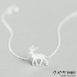 【Sayaka紗彌佳】純銀 耶誕元素雪國麋鹿手鍊