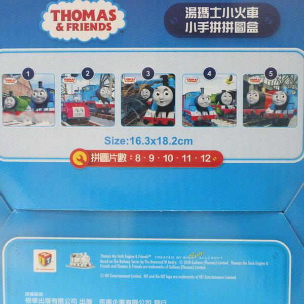 迪士尼 湯瑪士小火車拼圖 小手拼拼圖盒 TQ027K / 一盒入 { 定160 }  8片~12片拼圖 正版授權 MIT製 2