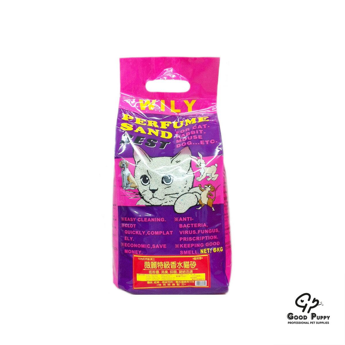 薇麗特級香水貓砂 ^(細砂^) 5L 5kg ~除臭力超強 純天然膨潤土不含凝結劑