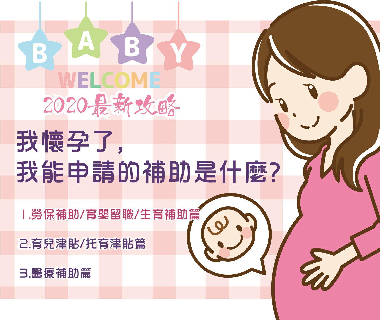 洛希可國際婦嬰親子館 - 限時優惠好康折扣