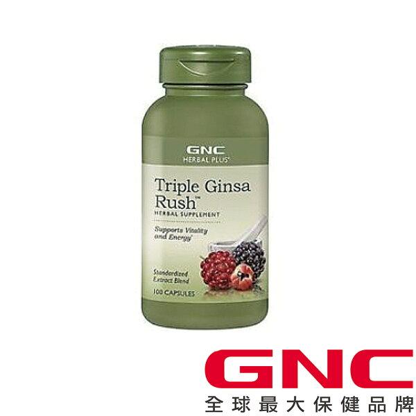 GNC健安喜三效人蔘膠囊食品(100顆)