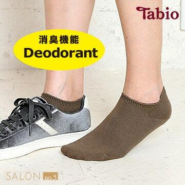 靴下屋Tabio 糖果色有機棉除臭運動隱形襪 / 船襪
