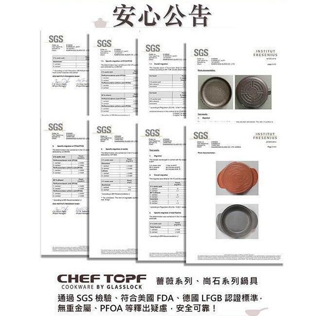 韓國 Chef Topf 薔薇系列28公分不沾方型煎鍋/韓國製造/不沾鍋/洗碗機用/最美鍋/方鍋 3