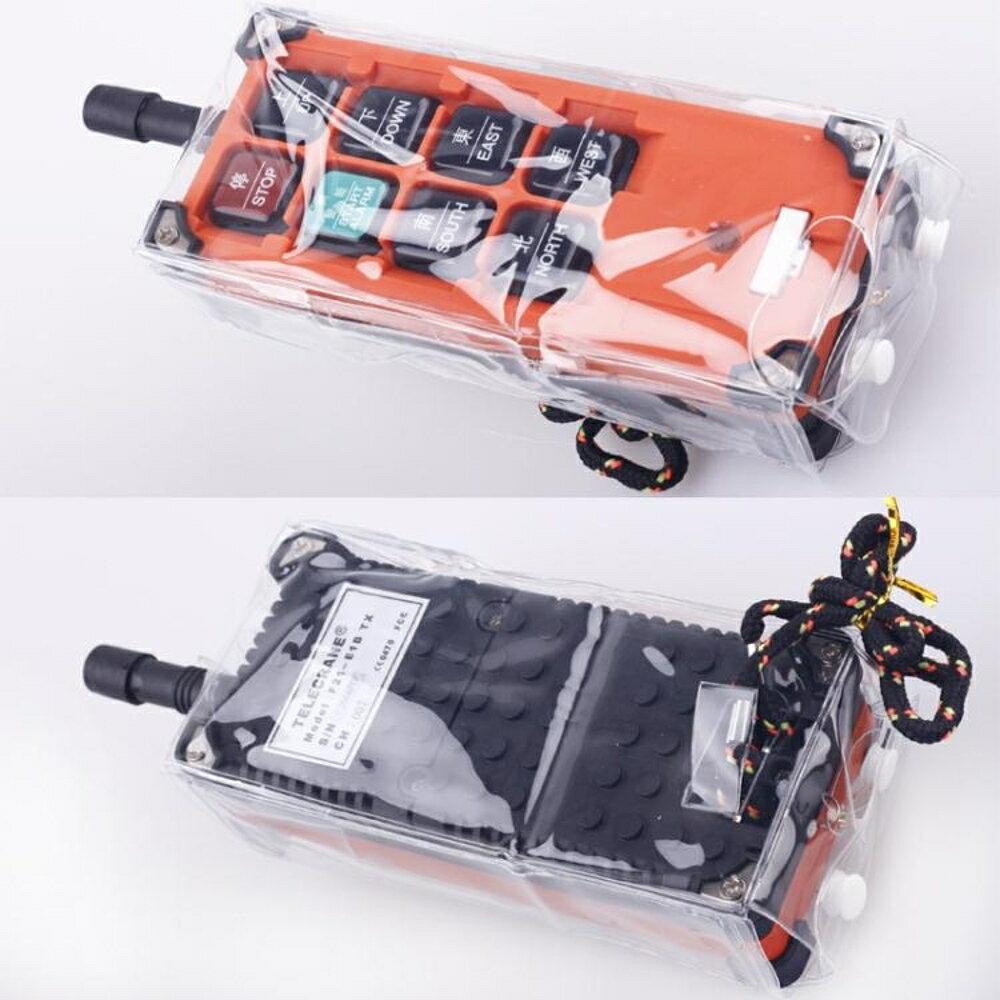 禹鼎遙控器F21-E1B天車行車天吊起重機電動葫蘆工業無線遙控器 英雄聯盟