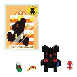 ☆勳寶玩具舖【現貨】日本河田積木 nanoblock NBGC-005 黑熊聖誕禮物