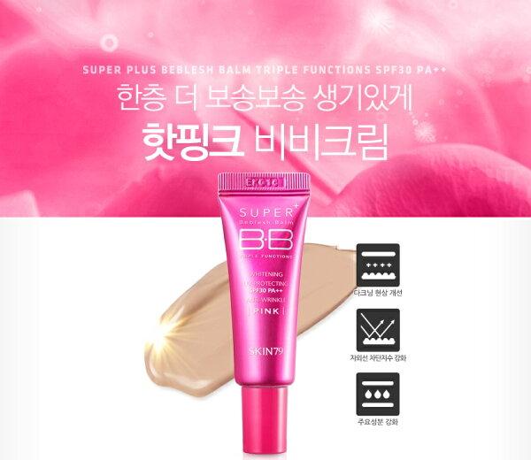 韓國原裝SKIN79『MINI版BB霜-桃紅-5G』預購