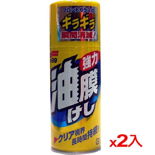 ★2件超值組★SOFT 99超級油膜去除劑180ml【愛買】