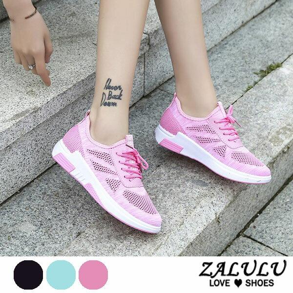 ZALULU愛鞋館7DE217預購青春馬卡龍色綁帶透氣布鞋-偏小-黑粉淺綠-36-40
