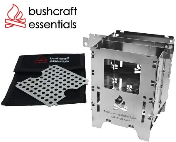 Bushcraftessentials不鏽鋼口袋柴爐LF套裝組口袋爐BushboxLFSet德國製BCE-042