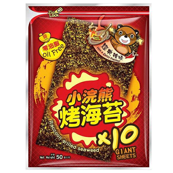 小浣熊 烤海苔-經典辣味 50g / 包 1