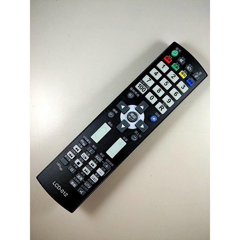 奇美液晶電視遙控器(全系列)LCD-012 RP51-32RT  52RT RL51-52RT RP5 LCD-015