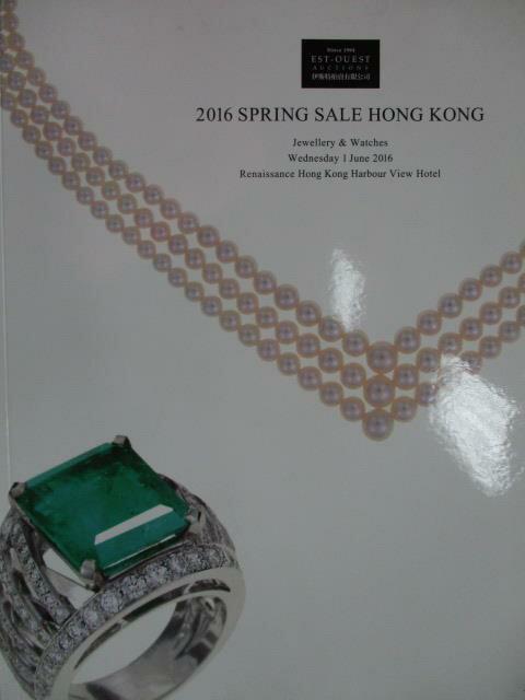 【書寶 書T6/收藏_WGM】Est-Ouest 2016 Spring Sale HK_
