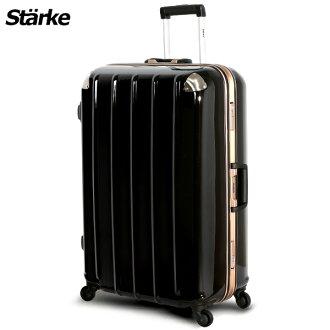 E&J【008005-05】starke 德國設計 28吋 鏡面鋁框硬殼行李箱 C-1系列 -黑色金框