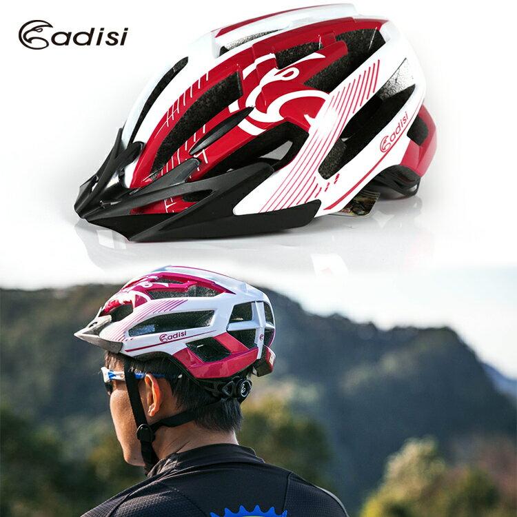 ADISI 自行車帽 CS-3300 / 城市綠洲專賣(安全帽子 單車 腳踏車 折疊車 小折 單車用品)