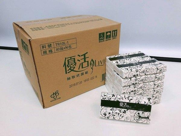 【優活】太空包面紙(80抽*96包 / 箱)【紫貝殼】 - 限時優惠好康折扣