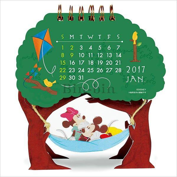迪士尼 米奇  米妮 桌曆  904~763