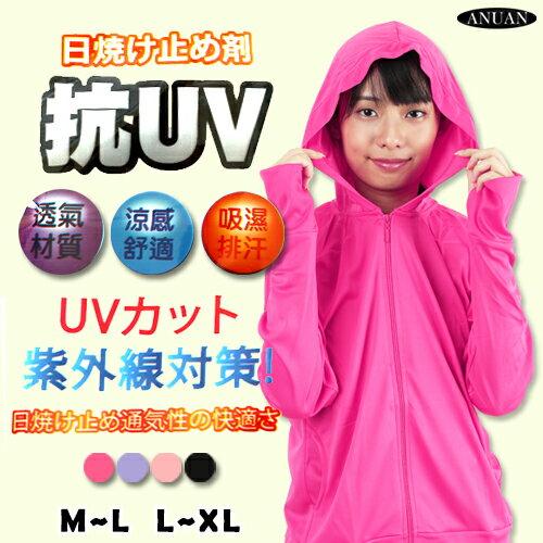 抗UV防曬外套紫外線對策指洞設計3M吸濕排汗涼感舒適唐企ANUAN