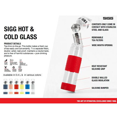 SIGG 雙層真空玻璃瓶 0.4L-海洋藍 水壺 保溫瓶 4