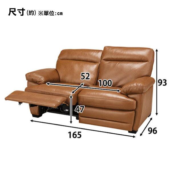 ◎全皮2人用右側電動可躺式沙發 Z-637 BR NITORI宜得利家居 8
